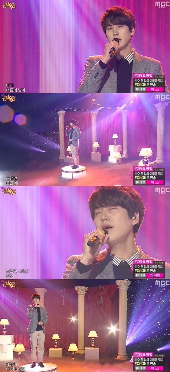 규현 /MBC '음악중심' 캡처
