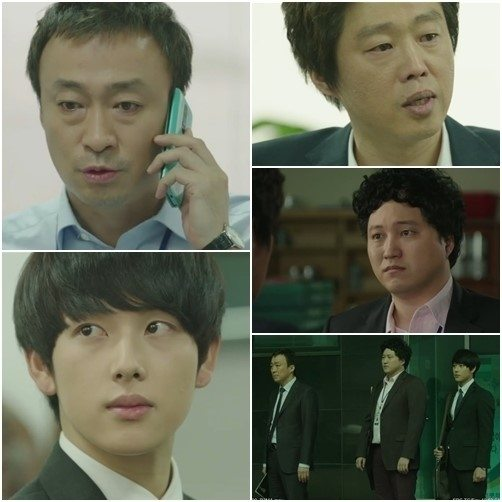 tvN 금토드라마 '미생' [제공=tvN]