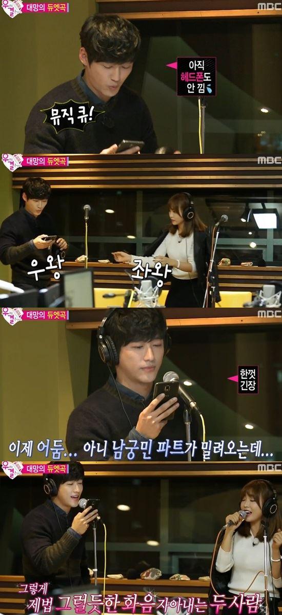 홍진영과 남궁민 /'우결4' 캡처