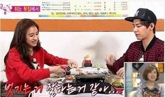 '우리 결혼했어요' 송재림, 김소은[사진=MBC '우리 결혼했어요' 방송 캡처]