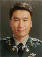 합동참모본부 소속 차도완 육군소령