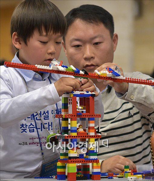 [포토]아빠와 함께 만드는 레고