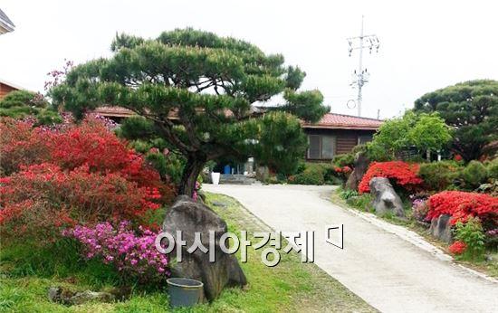 곡성군 삼화관광농원