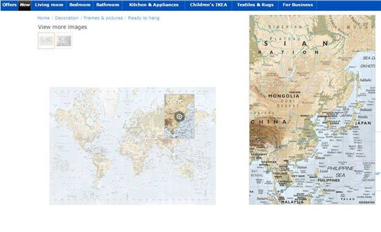 미국 이케아에서 판매중인 프리미에르 시리즈의 '일본해' 표기 부분.