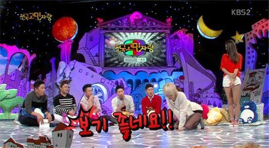 초아 [사진출처=KBS2 '안녕하세요' 방송 캡쳐]
