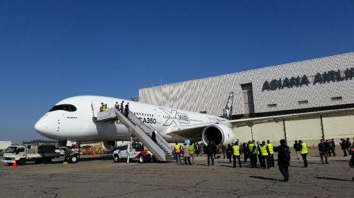 18일 A350XWB가 국내 최초로 공개됐다.