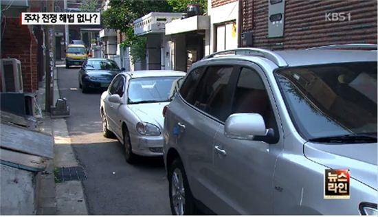 [사진=KBS 1TV '뉴스라인' 캡처]