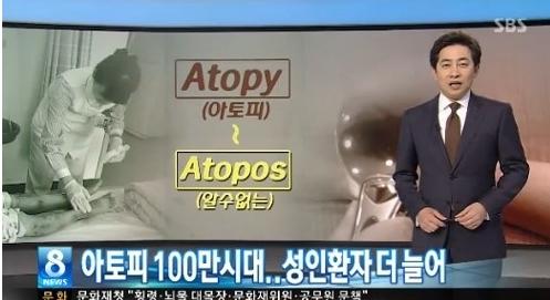 [사진=SBS 뉴스 캡처]