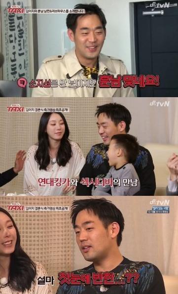 김이지 남편 [사진=tvN '택시' 영상 캡처]