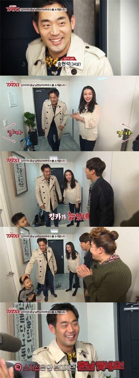 김이지 남편 [사진=tvN 캡처]