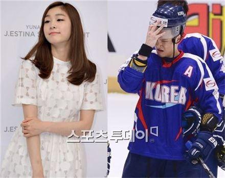 피겨여왕 김연아, 아이스하키 선수 김원중과 결별