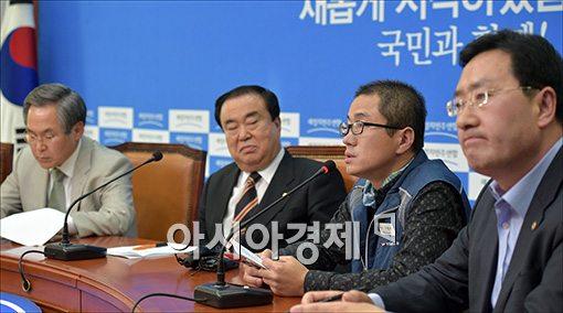 [포토]발언하는 이충재 공무원노조위원장