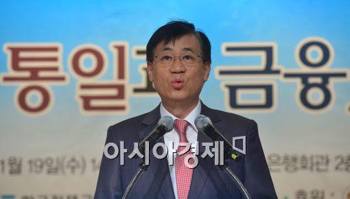 [포토]개회사하는 홍기택 KDB 산업은행장