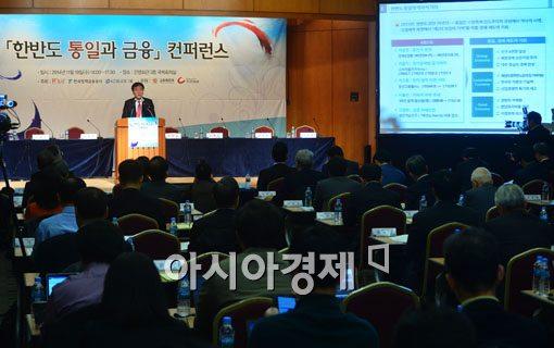 [포토]신제윤 위원장이 말하는 통일금융의 역할 및 정책과제