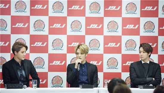 제이와이제이(JYJ) 김준수, 김재중, 박유천(왼쪽부터) / 씨제스 엔터테인먼트 제공
