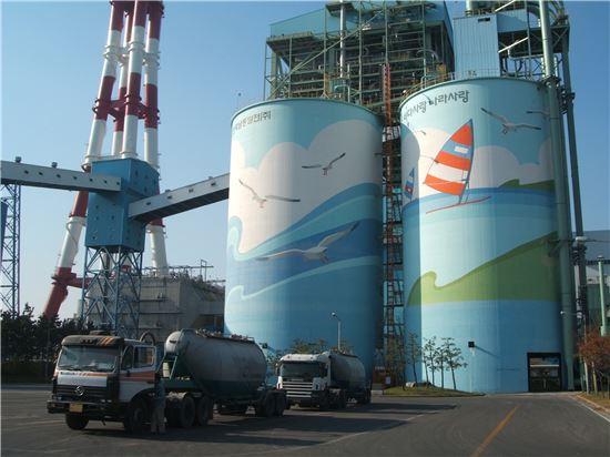 ▲남동발전 삼천포화력 회정제공장 모습