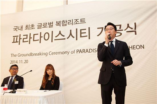 20일 최종환 파라다이스-세가사미 대표가 파라다이스 기공식을 앞두고 기자간담회에서 파라다이스시티에 대해 설명하고 있다.