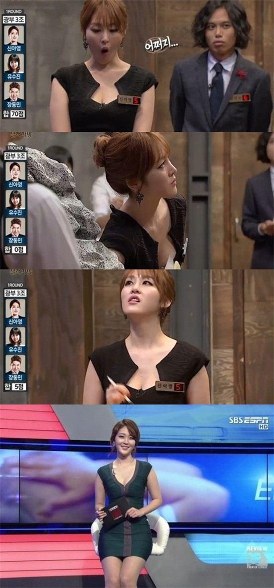 아나운서 신아영[사진=tvN '더 지니어스3'(위) SBS ESPN(아래) 방송화면 캡처]