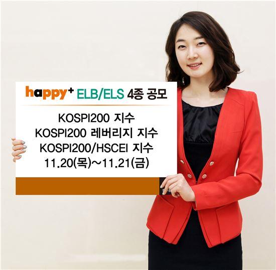 동부증권, 20일부터 ELB·ELS 4종 판매