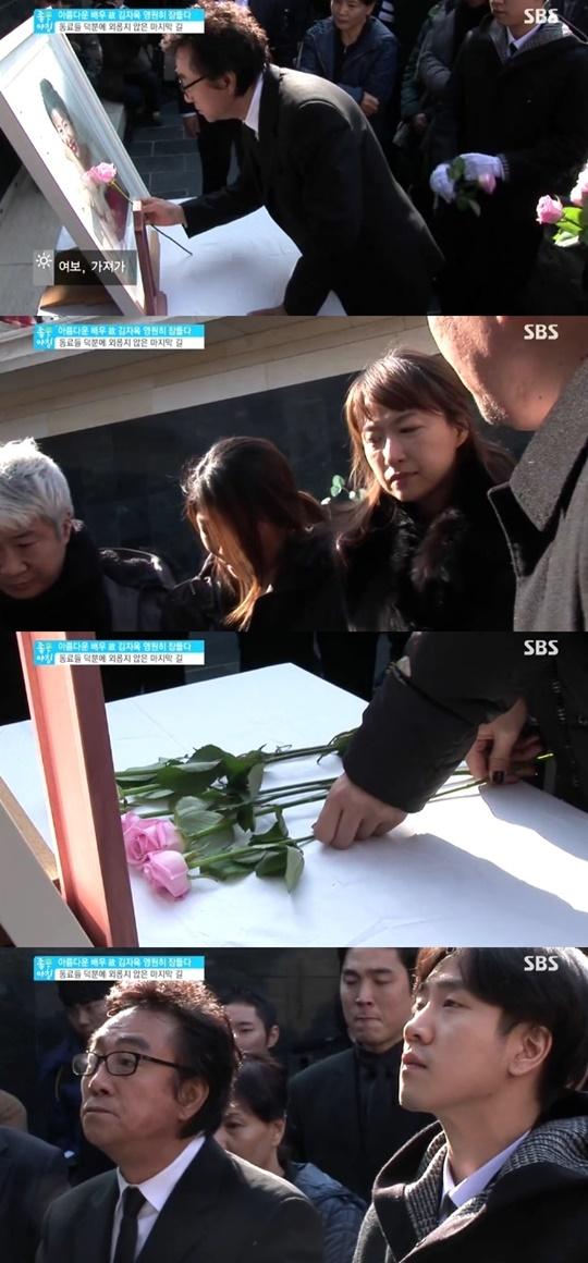 고 김자옥 발인 [사진=SBS '좋은아침' 방송캡처]