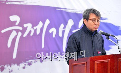 [포토]인사말하는 강영철 민관합동 규제개선추진단장