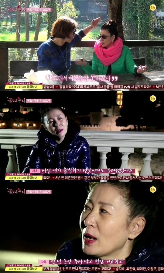 故 김자옥이 생전 출연했던 '꽃보다 누나'에서 힘들었던 투병생활을 고백했다. [사진=tvN'꽃보다 누나' 방송캡처]