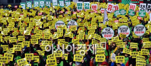 [포토]'전국 학교비정규직노동자 상경 총파업'