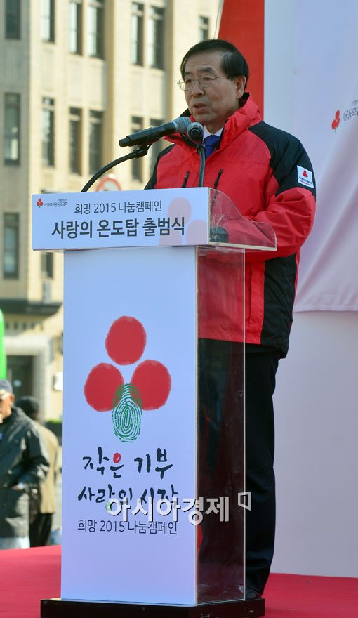 [포토]인사말하는 박원순 서울시장