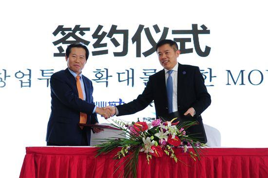 조강래 한국벤처투자 대표이사(왼쪽)와 창더완 상해창업접력과기금융 대표이사가 악수하고 있다.