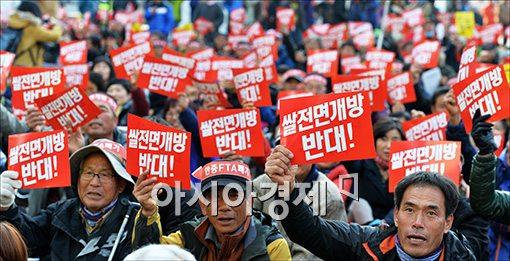 """[포토]'쌀 전면개방 반대한다"""""""