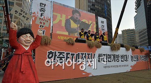 [포토]전국농민대회에 등장한 박근혜 대통령 인형