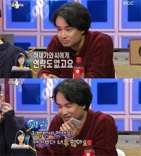 사유리 양평이형 [사진=MBC '라디오 스타' 방송 캡쳐]