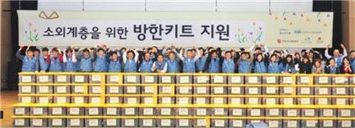 20일 인천 송도사옥에서 포스코건설 임직원들이 방한키트를 제작한 후 기념사진을 촬영하고 있다.