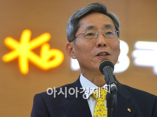 윤종규 KB금융 회장 겸 은행장