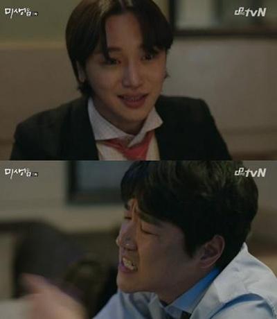 소시오패스와 싸이코패스가 언급된 미생 [사진=tvN 캡처]