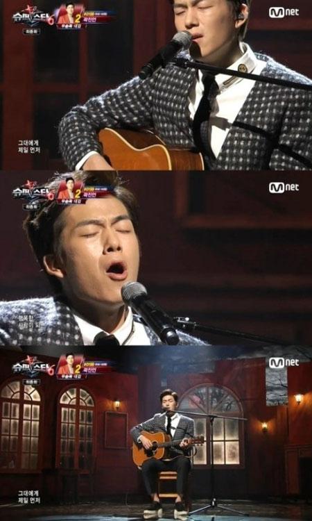 Mnet '슈퍼스타k6' 곽진언 / Mnet 방송 캡처