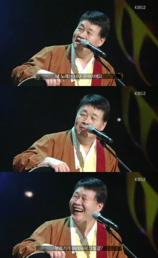 송창식 [사진=KBS 캡처]