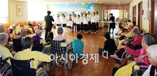 곡성삼강원 '드림하이' 공연팀이 최근 남원시 인월면에 위치한 노인복지센터 경애원에서 공연나눔 행사를 가졌다.