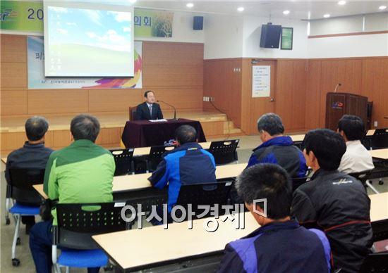 농어촌公 곡성지사는   수질관리협의회를  개최했다.