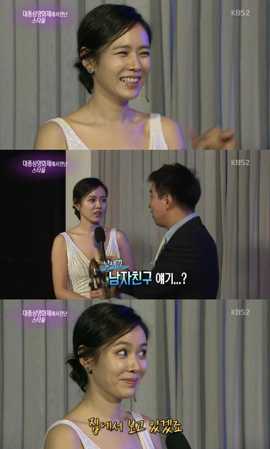손예진 [사진=KBS2'연예가 중계' 방송캡처]