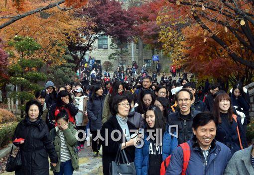 [포토]'2015학년도 이화여대 수시모집 논술고사' 실시
