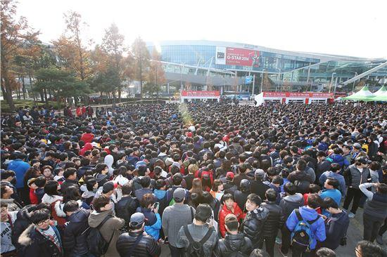 '지스타 2014' 행사 마지막날 티켓판매소 앞