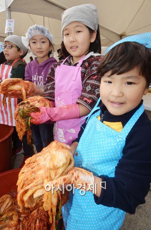[포토]2014포기 김장문화 축제