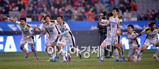 [포토]성남FC, 'FA컵 우승이다!'