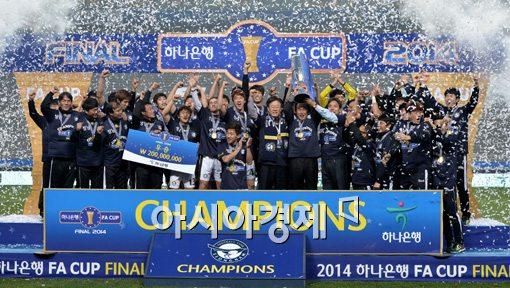 [포토]성남FC, '3년 만의 FA컵 우승'