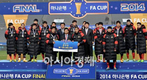 [포토]FA컵 준우승 차지한 FC서울