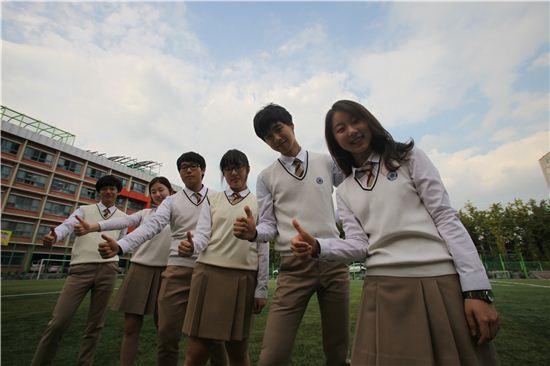 고등학교 학생들