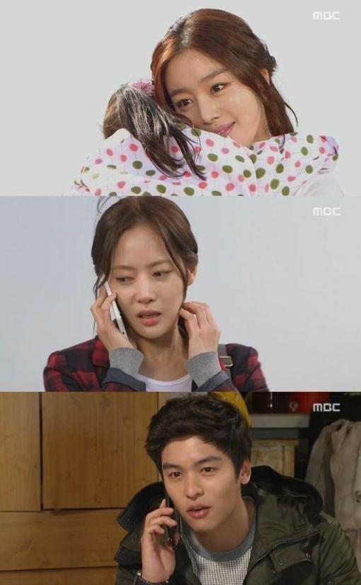 MBC '장미빛 연인들'