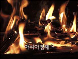 화재.(자료사진)