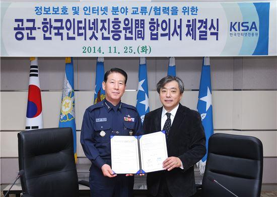 한국인터넷진흥원 백기승 원장(좌측)과 최차규 공군참모총창(우측)이 KISA-공군본부 업무협약(MOU)을 마치고 기념촬영을 하고 있다.